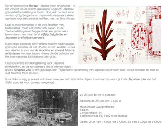 HANGA 展 / 日本とベルギーの版画の今日