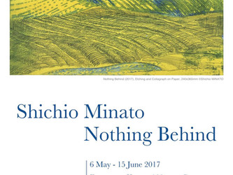 Nothing Behind, Solo Exhibition in Ghent