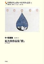japan upper.jpg