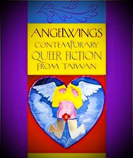 Angelwings_edited_edited.jpg