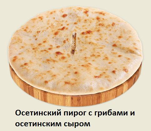 Осетинский пирог с грибами и осетинским сыром -1кг