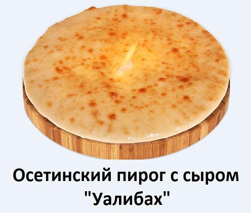 Осетинский пирог Уалибах - 1 кг.