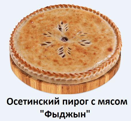 Осетинский пирог Фыджын - 1 кг.
