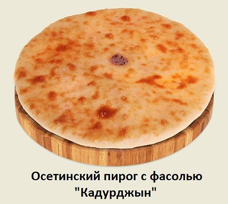 """Осетинский пирог с фасолью """"Кадурджын"""" - 1 кг."""