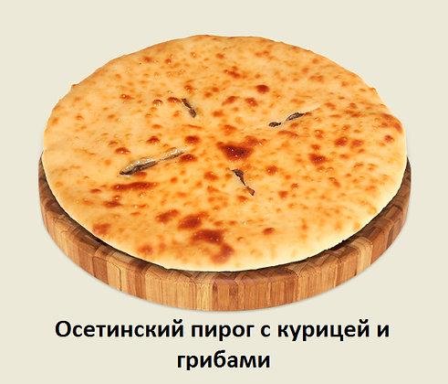 Осетинский пирог с курицей и грибами - 1 кг.