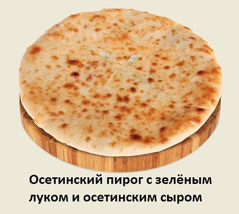 Осетинский пирог с зелёным лукоми осетинским сыром