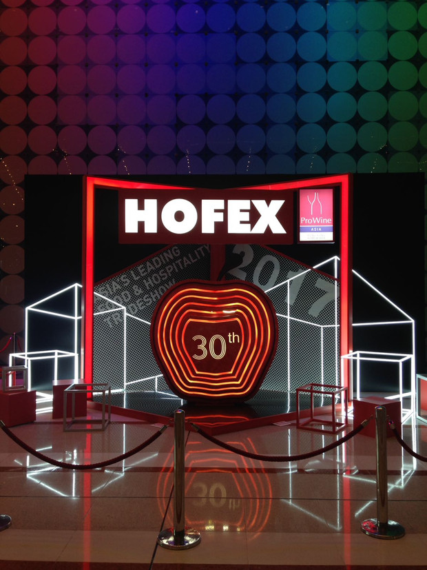 Special thanks to everyone who have visited us during the 2017 HOFEX show.