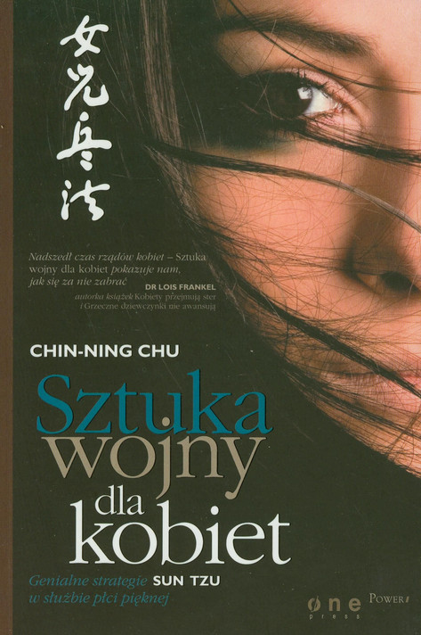 Book Cover (Author: Chin-Ning Chu)
