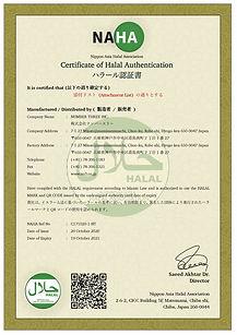 HALAL-2021-page-001.jpg