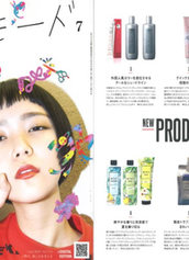HAIRMODE July issue