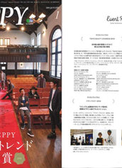 PREPPY January issue