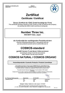 20210201_Number Three_Certificate_COSMOS