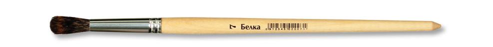 Школяр Белка 7.jpg