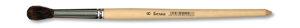 Школяр Белка 8.jpg