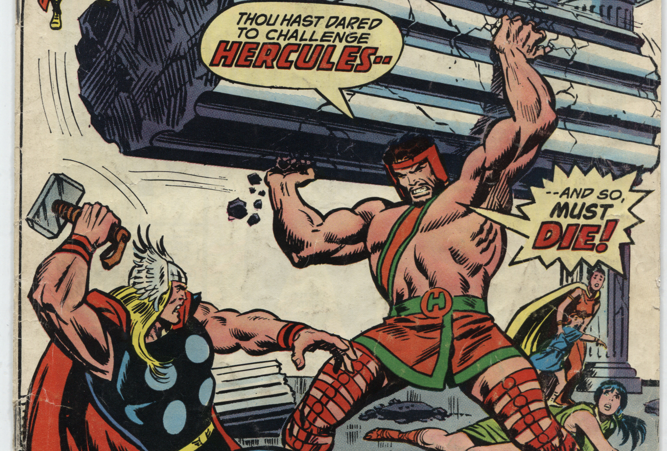 Thor 221