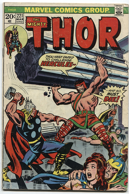 Combo: HTC #1 with Thor #221
