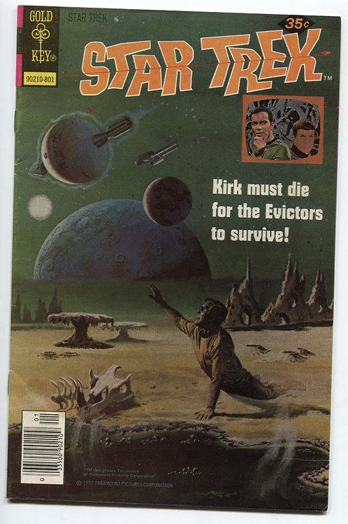 Star Trek #50