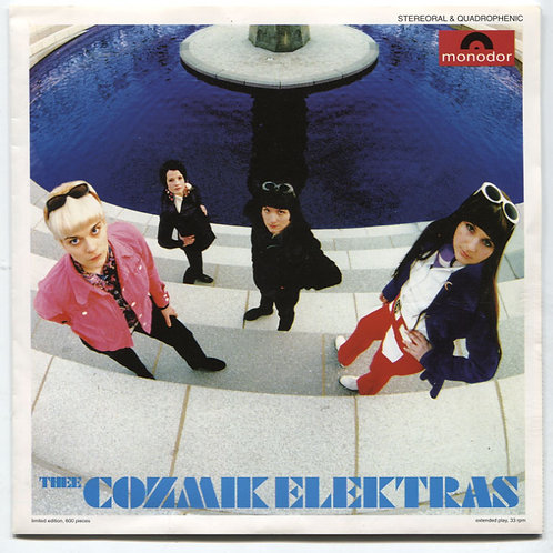 "Thee Cozmik Elektras: That's Girlaction 7"" EP"
