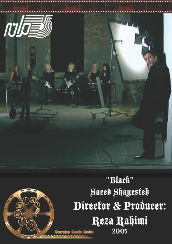 """Black """"Saeed Shayesteh"""""""