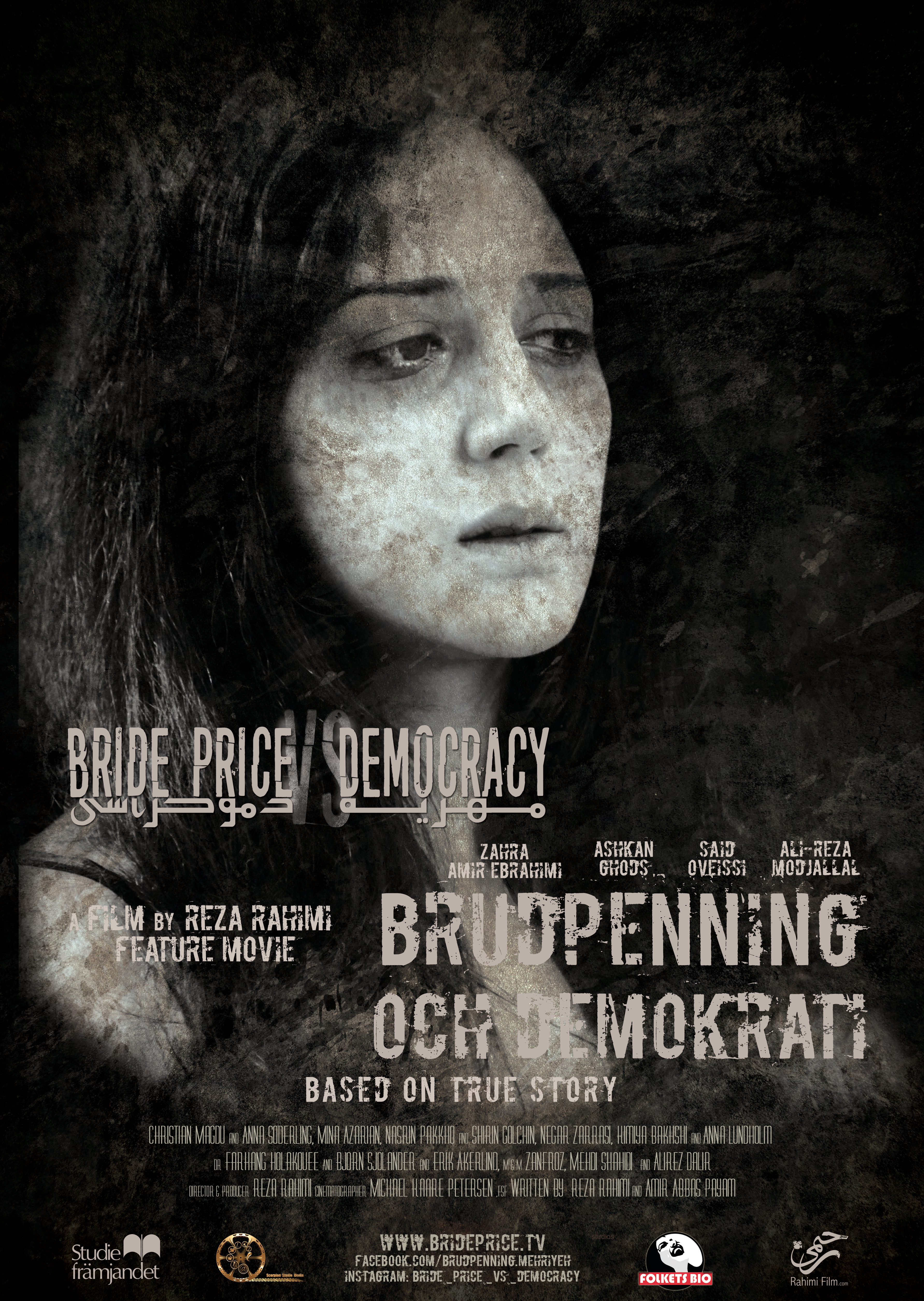 Brudpenning_poster_2_Bride Price