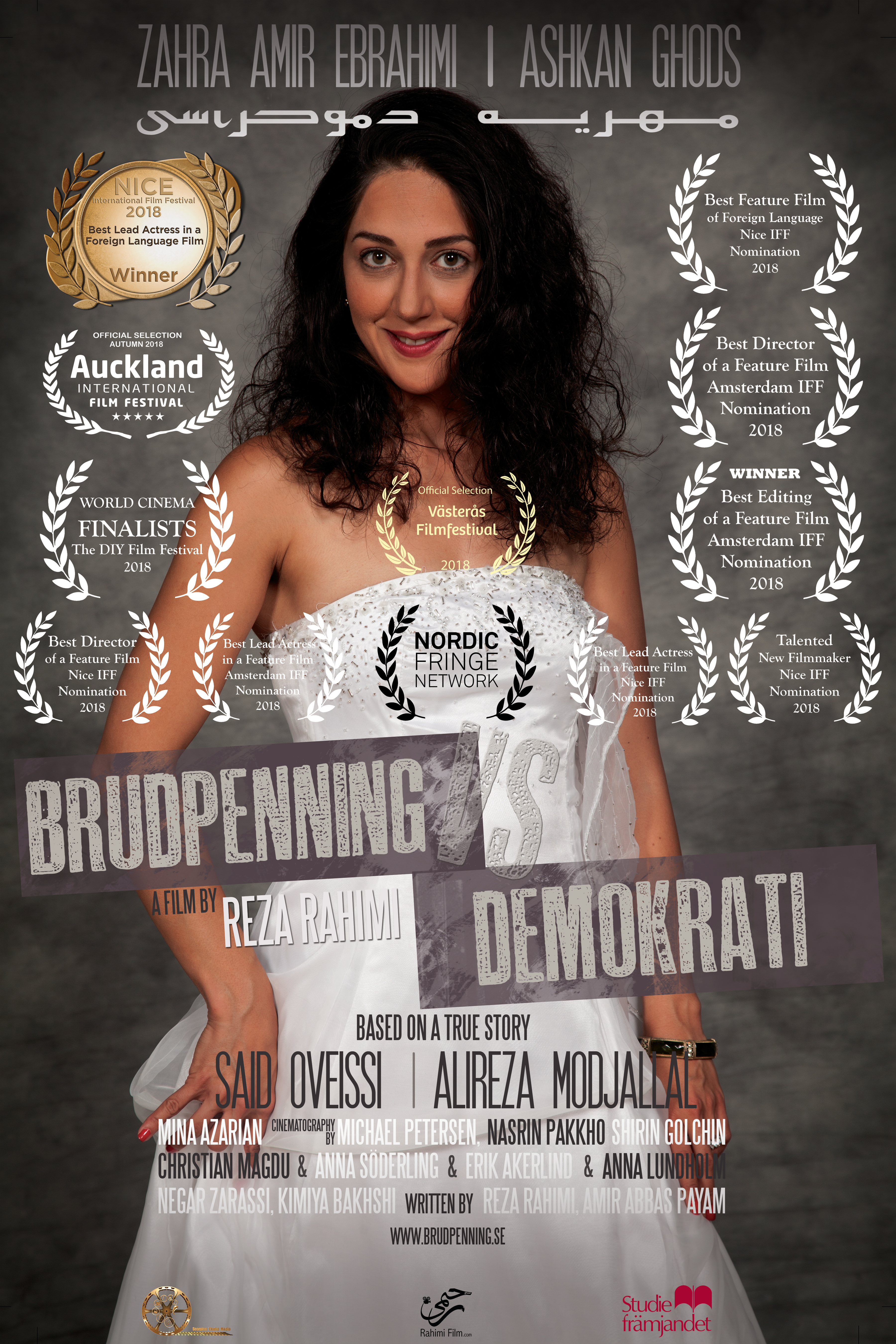 Brudpenning_Poster_3_Bride Price