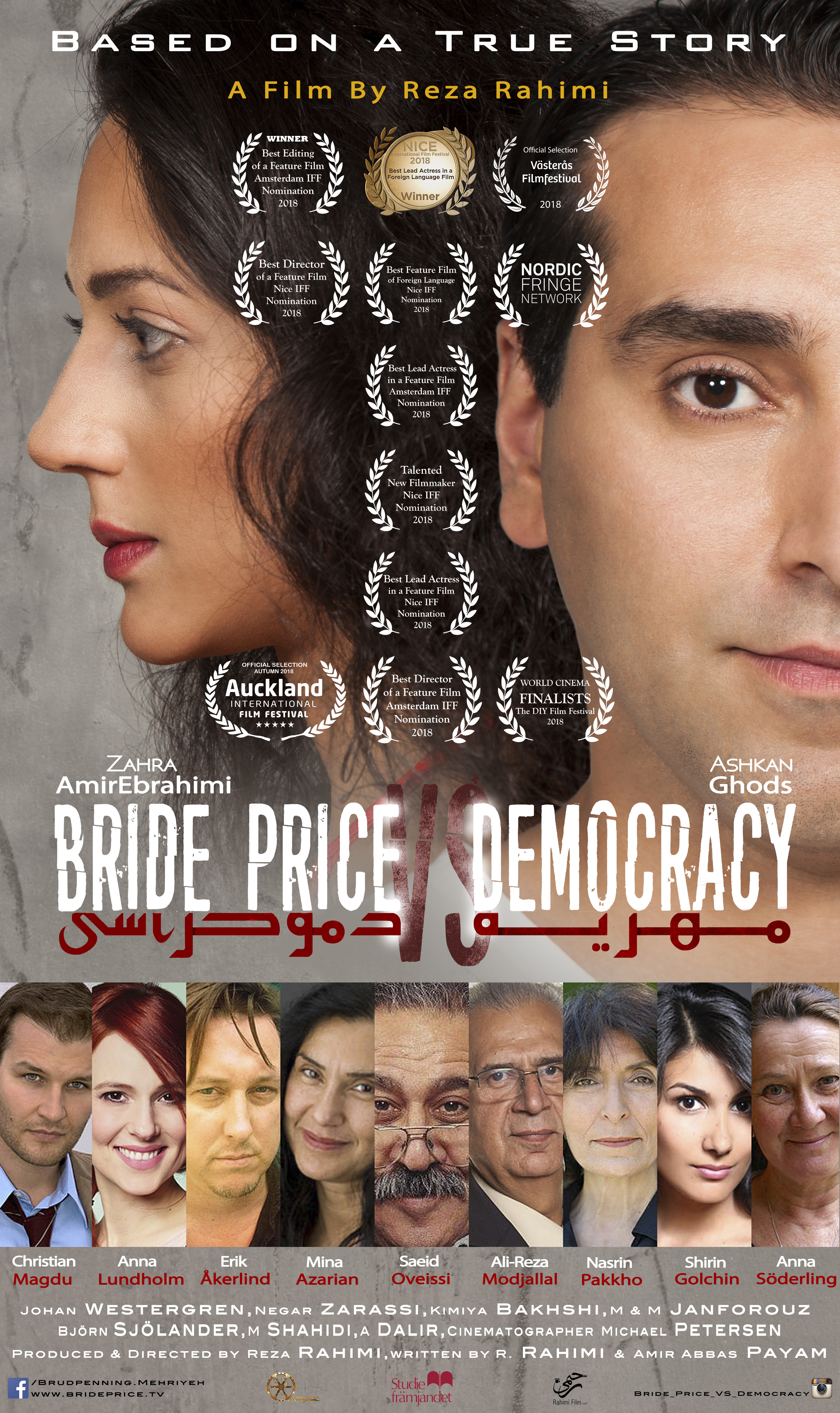 Bride Price_POSTER_1_Brudpenning