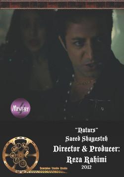 "Natars ""Saeed Shayesteh"""