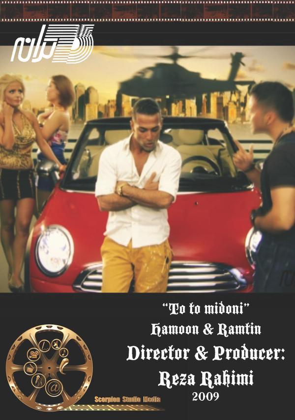 "To To Midoni ""Hamoon & Ramtin"""