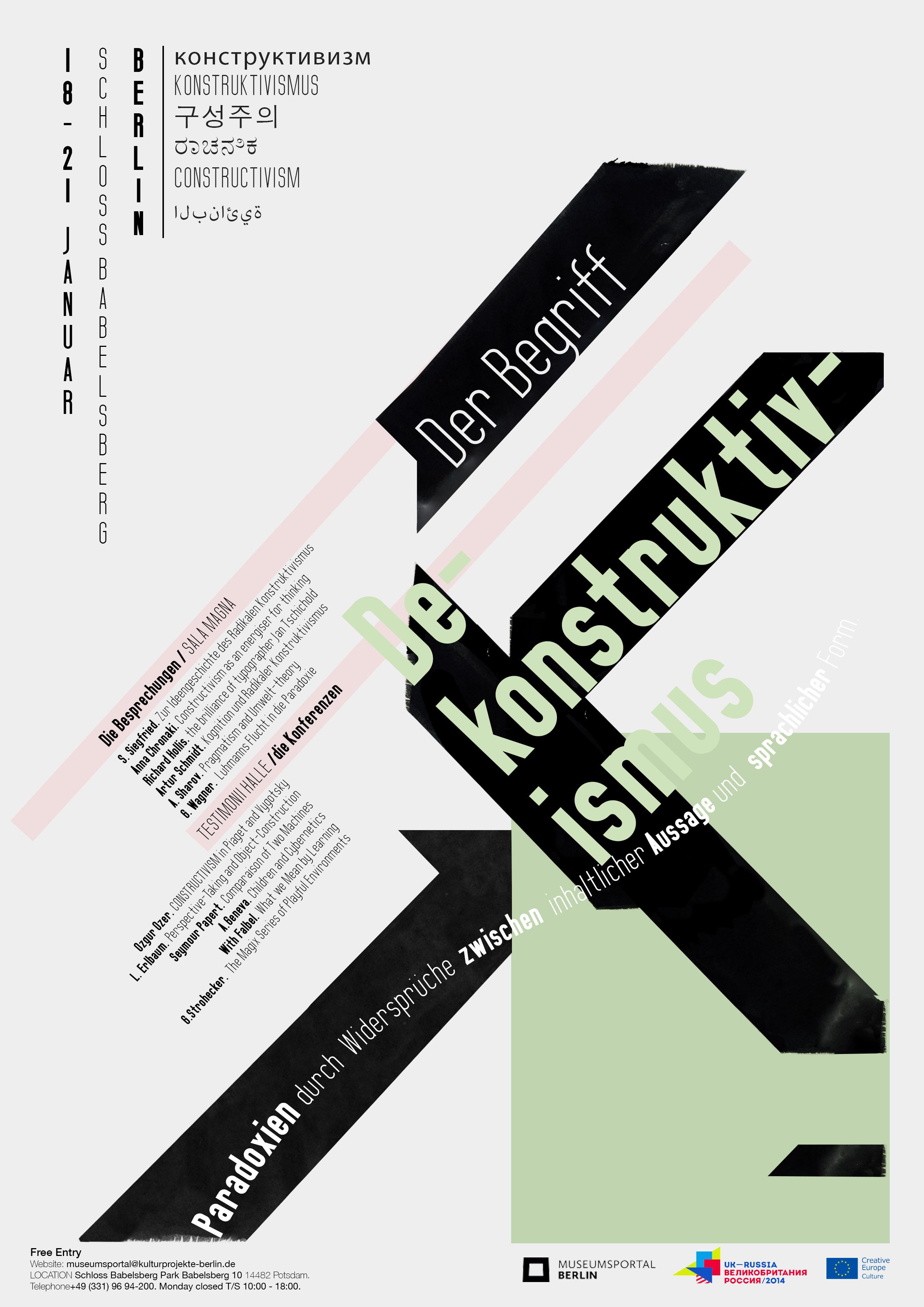Konstruktivismus Poster
