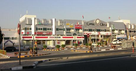 Central Building ( Mall ).JPG