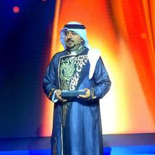 ختام جائزة سمو الشيخ عيسى بن علي آل خليفة لتكريم رواد العمل التطوعي 2016