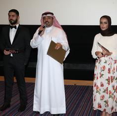 مهرجان ريد كاربت للأفلام السينمائية القصيرة 2015