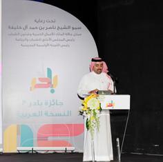 جائزة بادر للمبادرات الشبابية بنسختها العربية 2015
