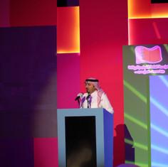 حفل ختام مدينة شباب 2030 لعام 2013