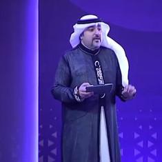 حفل ختام جائزة سمو الشيخ عيسى بن علي آل خليفة لتكريم رواد العمل التطوعي 2019