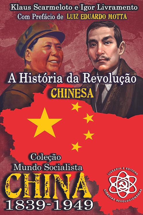 COLEÇÃO MUNDO SOCIALISTA CHINA (1849-1949) - Klaus Scarmeloto e Igor Livramento