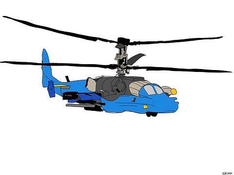BlueCopter3.26.tif