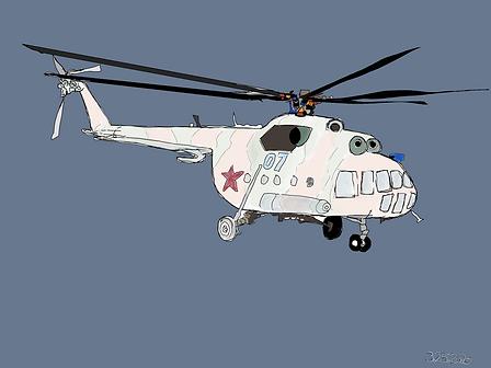 Russian Copter.tif