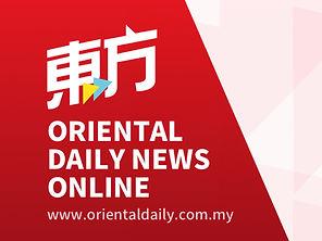 Oriental Daily-01.jpg