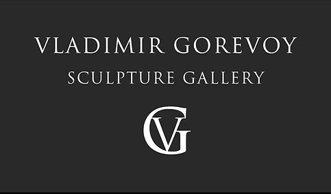 Владимир Горевой Скульптурная ГАлерея