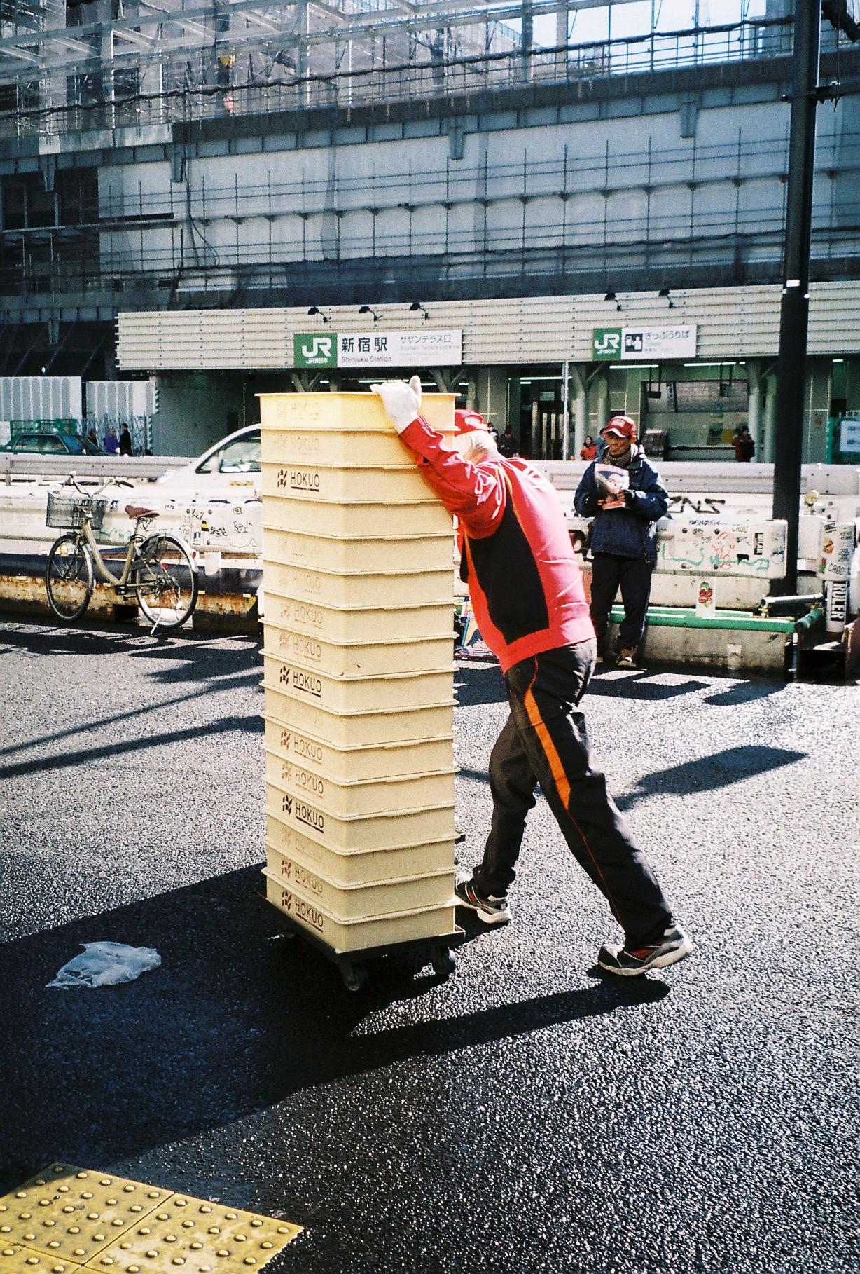 Tokyo, Japan. 35mm film