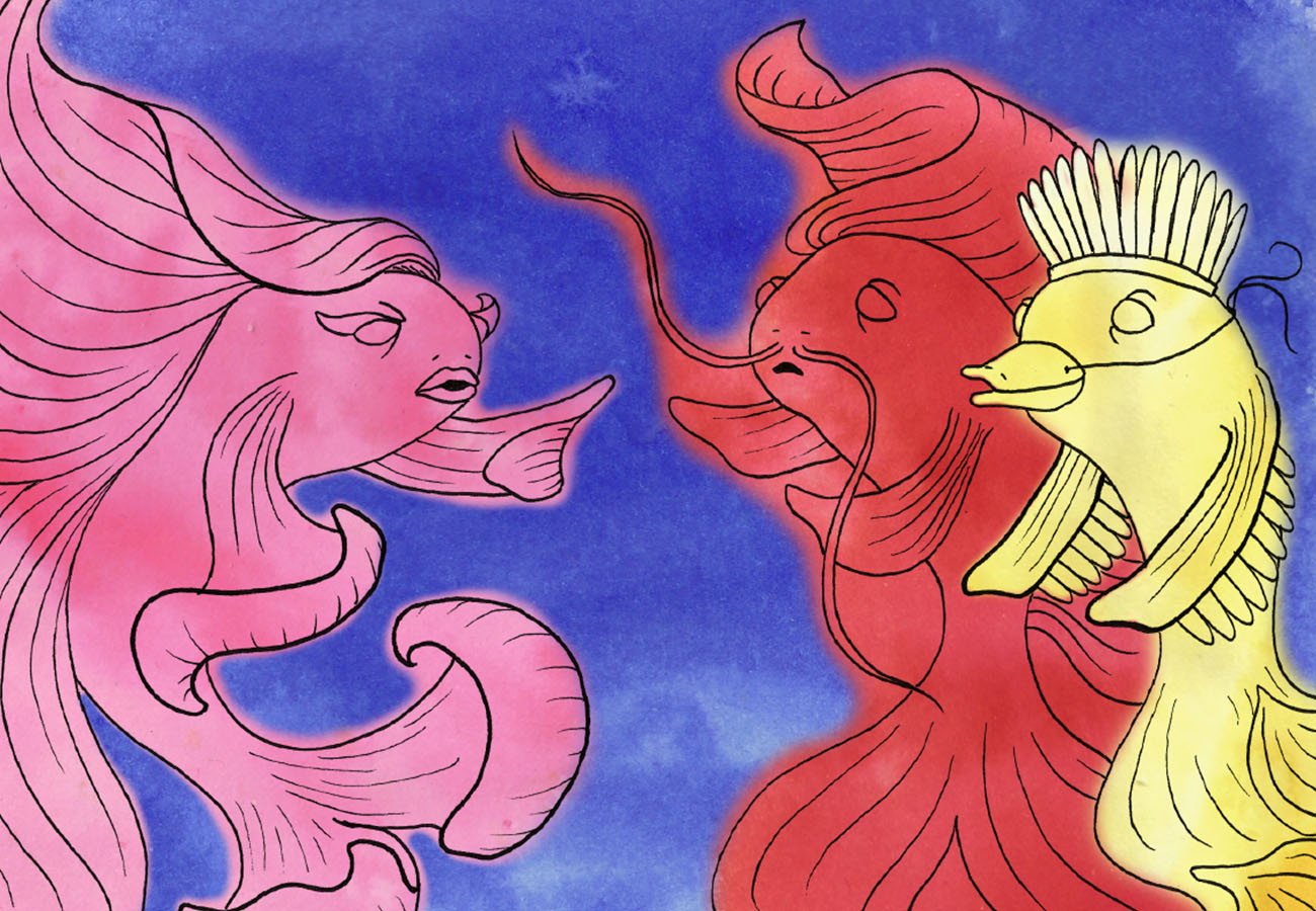 Illustration - Leah Avila