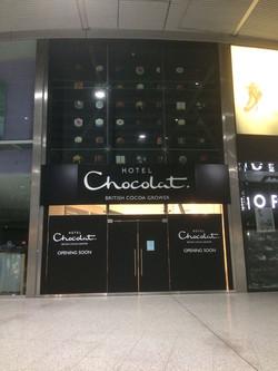 Non Illuminated Shop Front.JPG