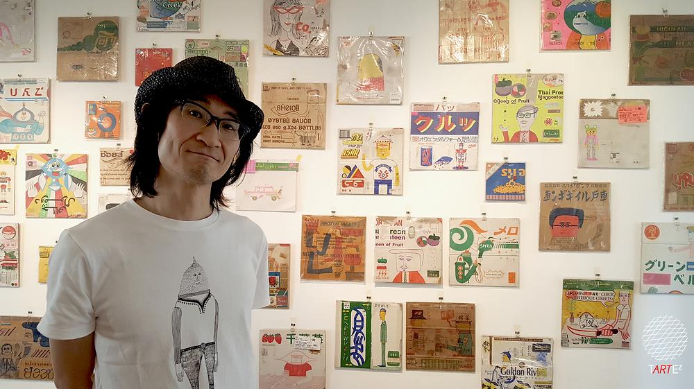 Tsukue Akimoto 秋元机