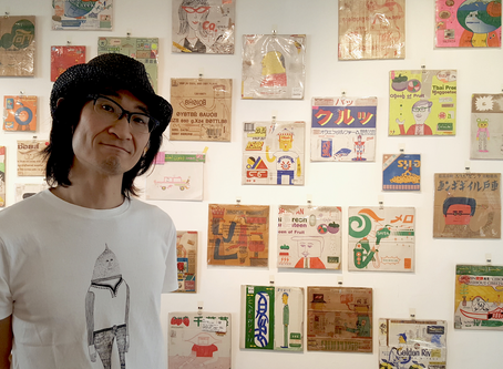 專訪日本插畫家秋元机,異國紙皮上建構不能閱讀的異域世界 The Unreadable Exotic World-Interview with Japanese illustrator Akimoto