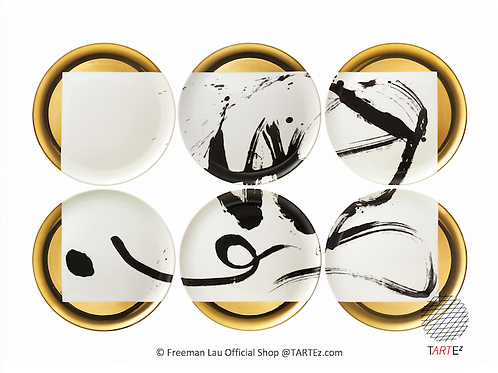 Via Negativa Calligraphy Plates - Unintentional 無心