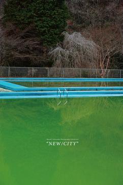 """""""NEW / CITY"""" at rofmia"""