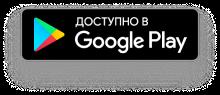 googlp.png