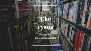 Choryang