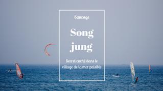 Songjung